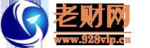 老财网站长源码